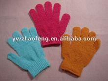 Rose color exfoliating bath glove