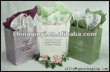 Fashional paper handbag(with LOGO printing)
