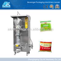 koyo sachet water filling machine