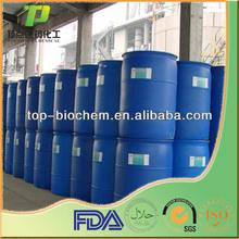 Catalase Food Grade 50000~200000u/ml CAS 9001-05-2
