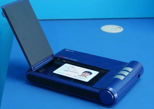 Сканер паспортов своими руками 26