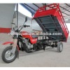 Chongqing 3 wheel motorcycle tricycle 250cc water cooled engine