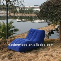 flocked PVC inflatable leisure lounge