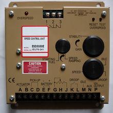 Speed Control Unit ESD5550E/ESD5570E