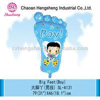 Big feet helium balloon