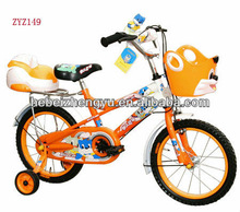 child bike/carbon fiber triathlon bikes
