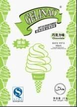 2012 hottest Gelato mix/ Hard Ice Cream powder Mix