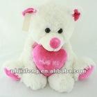 plush hug white teddy bear with pink heart