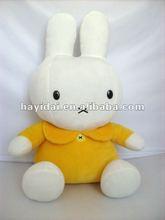 Friso promotion rabbit/bunny plush toy