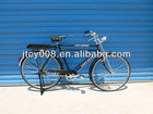 "28"" traditional heavy duty bike/phoenix bike"