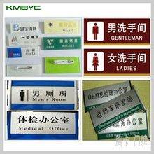 digital sign board printer