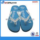 pool slipper