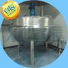 Dairy Product Boiling Kettle for sale
