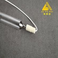quartz wholesale or retail CE certificate uv curing lamp for floors