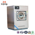 Full Automatic Commercial Laundry Equipment Industrial Washing Machine (15kg-100kg)