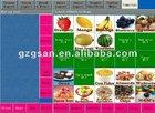 Restuarant /Retail POS system software