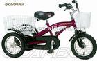 2014 new models of Tricycle,cargo bike ,bike