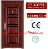 Home main door steel door meatal door