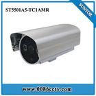 2.0Megapixel 1080P HD Outdoor IP Security Camera