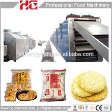 Automatic snow rice cracker senbei making machine