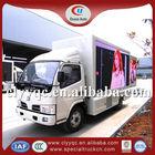 DFAC 4X2 LED mobile truck led tv turk screen,advertising truck