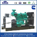 kva kva 25 1500 par moteur diesel cummins groupe électrogène à 50hz à partir de