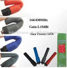 Max Power 10Watts high gain ham radio soft antenna for UV-5R radio,cheap antenna,UV5R antenna