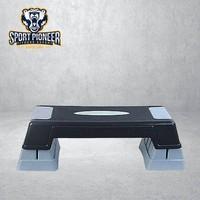 Adjustable Exercise Step Black Aerobic Step Cross Stepper