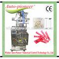 ホットxf-pシリーズ豆乳粉体包装機