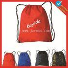 Jarmoo custom string shopping bag