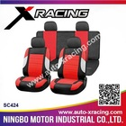 SC424 X-racing 8pcs universal auto car mesh seat covers