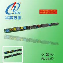 dimmable led tube led t8 lube tube 4ft led tube light LED Power supply wholesale for HGTF-G102A-U040