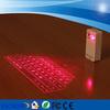 China Hot product magic cube USB wireless virtual laser projector keyboard