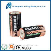 guangzhou c lr14 am2 1.5v alkaline battery