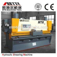 MTR aluminum plate motorized cutting machine,iron plate cutting machine(QC11Y-8X2500)