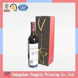 Price Creative Unique Promotional Wine Promotion Paper Bag
