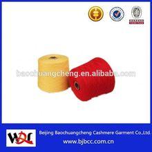 cashmere winter wear shawl