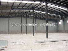 flexible design prefabricated warehouse