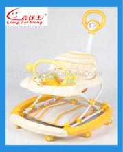 LZW baby car inexpensive rocking chair : model 235ATC