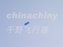 surveillance blimp,surveillance airship,surveillance zeppelin