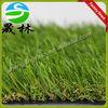 Children Playground Colors Artificial Grass Pink/Purple Artificial Grass