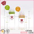 منتجات الأطفال زجاجات اطفال واسعة الرقبة الغذاء، زجاجات الرضاعة الطبيعية و 160ml 240ml لحديثي الولادة