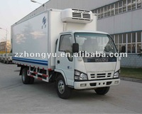 Best manufacture cheaper refrigerated vehicle/chilling goods transport Truck/meat transport refrigerated truck