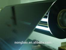 Transparent metallized pet film for printing and lamination