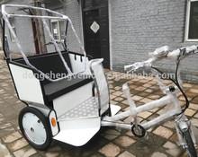 England electric rickshaw price