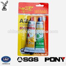 (Adhersive&Sealants) 20g Kafuter superior Strength AB Glue, Modified Acrylic Adhesive, use for Metal,wood,plastic etc