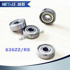 Deep groove ball factory 626 ZZ 2RS OPEN bearing