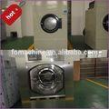 китайский кабинет для стиральной машины