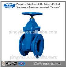 din rising stem ductile iron water gate valve