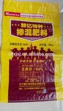 colorful printing pp woven fertilizer bag BOPP laminated fertilizer bag BOPP laminated woven bag for fertilzer